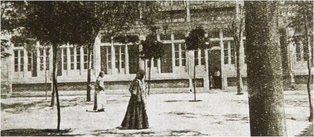 Casa de Dementes Santa Isabel